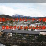 【ジム難民必見!】京都でオススメのパーソナルトレーニング ダイエットジム20選